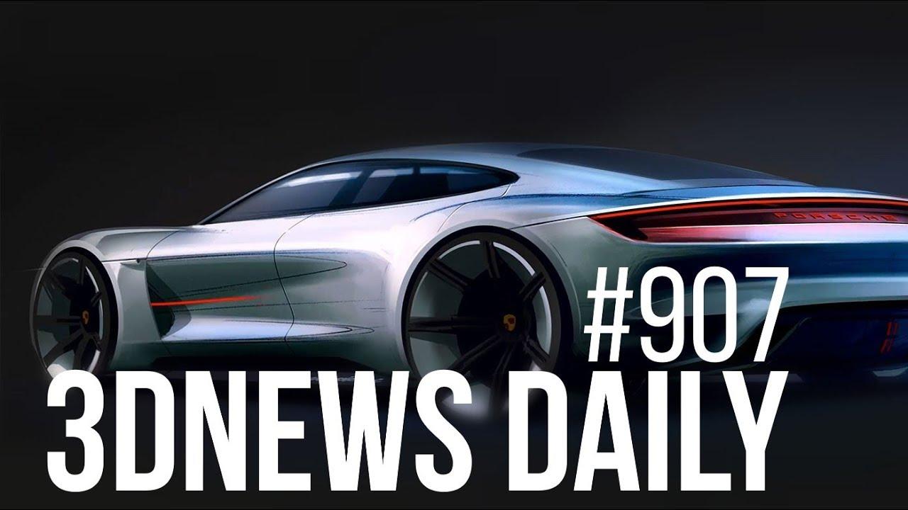 3DNews Daily 907: High Sierra не для Fusion Drive, цена ...