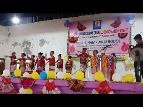 Tulashikhar Rajnagar O Dopha Hamkwrai Bodol No Mwsa Ma