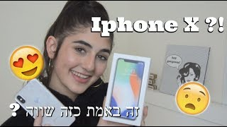 What's on my iPhone X | מה באיפון 10 שלי?