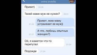 Приколы,Смс,Юмор,Ржака 28.02.2018