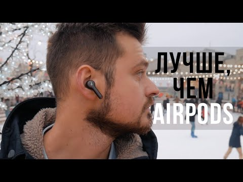 ЛУЧШЕ И ДЕШЕВЛЕ APPLE AIRPODS? | Обзор Anker Soundcore Life Note, Liberty Air 2, Liberty 2 Pro