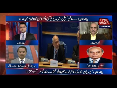 Abb Takk – Be Naqaab – 06 March 2017, Panama Papers Lose Integrity Worldwide