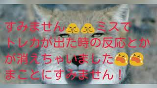 #JO1#PROTOSTAR      デビューシングルが届いた!開封動画