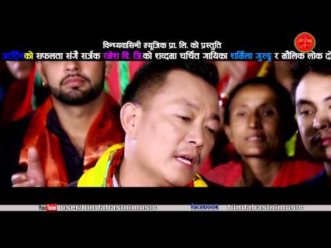 Nasocheko Bhet Haamro नसोचेको भेट हाम्रो कस्तो||PROMO||Bindabasini Music_Kumar Pun & Sharmila Gurung