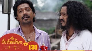 Raja Yogaya | Episode 131 - (2019-01-14) | ITN Thumbnail