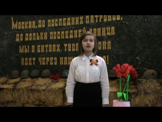Изображение предпросмотра прочтения – ЕлизаветаАвакова читает произведение «Русской женщине» М.В.Исаковского