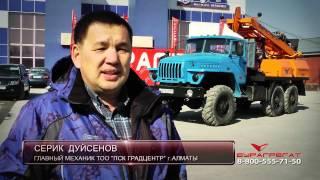 Бурагрегат отзывы Челябинск - буровые установки 4