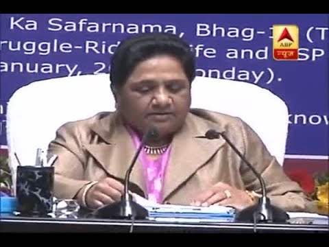 My birthday is celebrated as Jan Kalyankaari Diwas, says BSP chief Mayawati