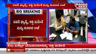 #MahaaNews Effect: #MaheshKathi Withdraws Police Complaint on Youth Attacked Him | #PawanKalyan Fans