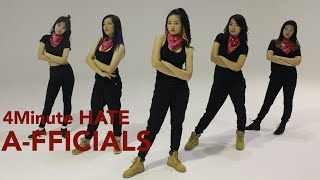 4MINUTE(포미닛)- Hate (싫어) Dance Cover [A-FFICIALS PROJECT]