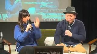 AKB48片山陽加さんと星野卓也さんによるニコ生 2012/11/04.