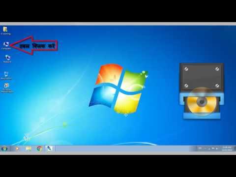 6 5 3 Transfer data CD to Computer  Hindi