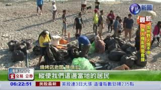 號稱台灣最後一塊淨土的蘭嶼,不再美麗了嗎?島上只有五千位居民,但每...