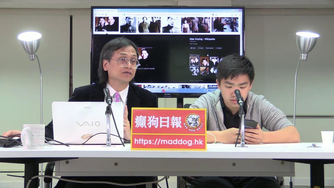 梁錦祥一週時事 180502 ep72 美國北韓會談 中國得個睇字 - YouTube
