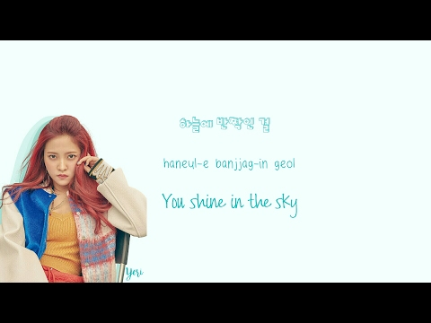 Red Velvet - Little Little Lyrics (Han|Rom|Eng) Color Coded