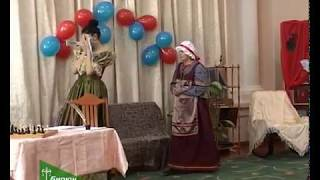 В центральной районной библиотеке провели мероприятие, посвящённое году театра в России. 01.02.2019