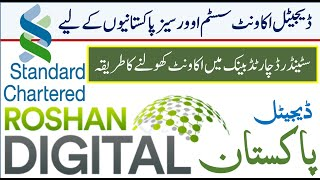 Standard Chartered Bank Account Opening While Living Abroad | Roshan Digital Account | NRP Account