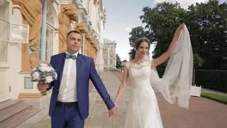 Свадебный день. Андрей и Настя.
