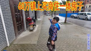 Vlog. Brother spent 600 thousand yuan buying a house in town. But he has no idea how to decorate it.
