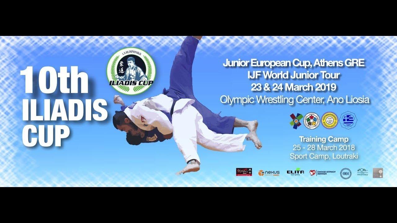 EJU - European Judo Union