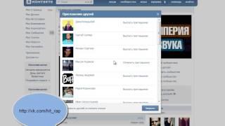 видео ТОП 10 способов раскрутки группы Вконтакте бесплатно с нуля