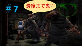 【鬼難易度】  改造オリジナルバイオ3  ketu mod 処理場~ラスボス  re3 nightmare difficulty Treatment plant~ Last Boss  end