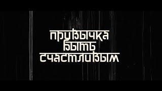 Фильм о фестивале Поколение NEXT Summer 2016 (Болливуд)