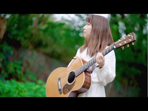 ヨルシカ - だから僕は音楽をやめた(歌:ナカノユウキ / Cover by 藤末樹)