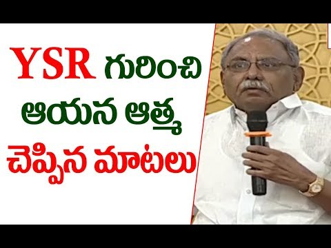 KVP Ramachandra Rao Best Speech about his friend and Ex CM