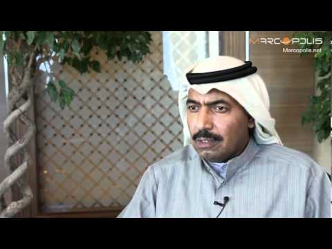 Vision of AREF Energy Kuwait