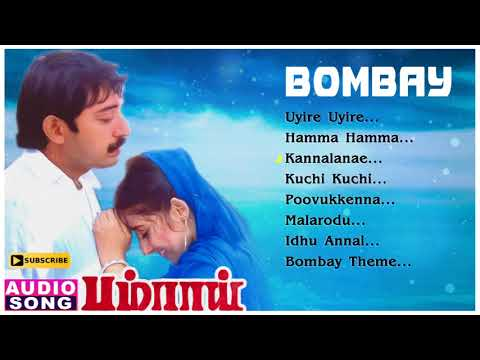 AR Rahman Bombay Movie Songs | Audio Jukebox | Arvind Swamy | Manisha Koirala | Music Master