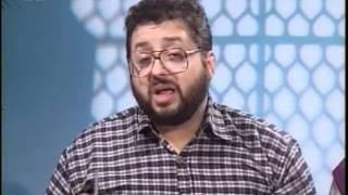 Liqa Ma'al Arab 17th April 1997 Question/Answer English/Arabic Islam Ahmadiyya
