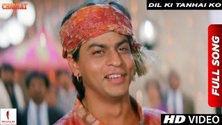 Download Video Dil Ki Tanhai Ko | Kumar Sanu | Chaahat | Shah Rukh Khan, Ramya Krishnan, Pooja Bhatt MP3 3GP MP4