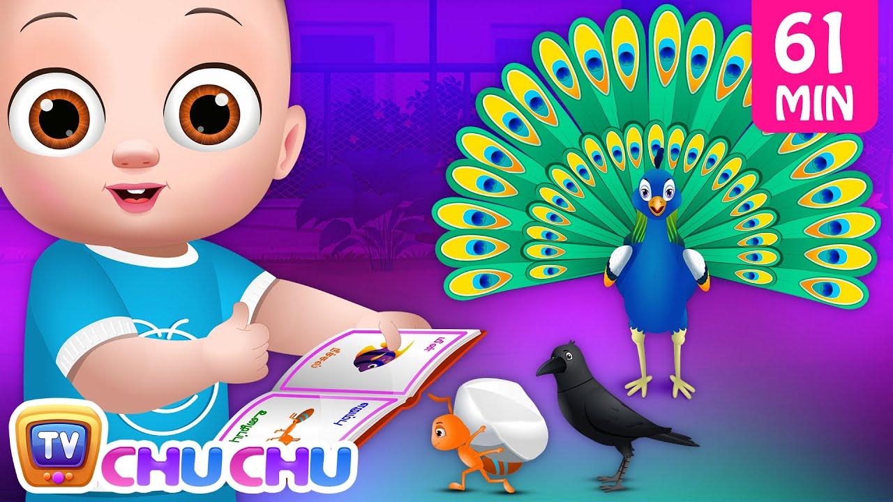 விலங்குகளிடம் கற்றுக்கொள் (Learn from Animals) - ChuChu TV Tamil Kids Songs Collection
