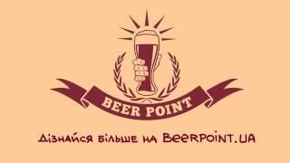 Як наливають пиво індуси. Beer Point