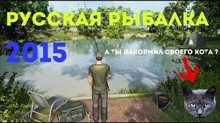 Русская рыбалка видео Смотреть бесплатно Рыбалка видео Смотреть бесплатно Смотреть видео рыбалка.