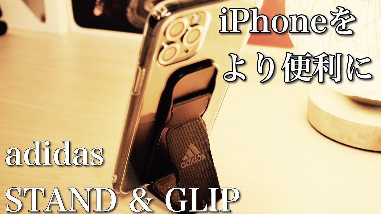 ゲオ iphone 買取