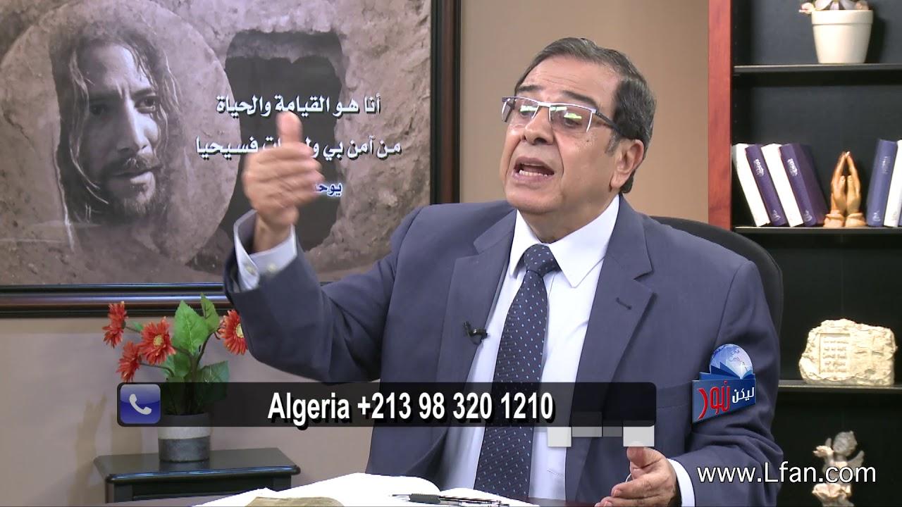 ليكن نور - الحلقة ٤١٩ - لزوم الكفارة