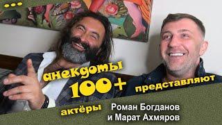 Анекдоты Смешные и еще Смешней 100 Подборка 9