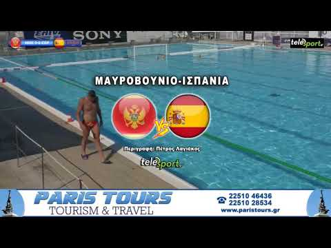 MONTENEGRO-SPAIN (Samartzidis Cup 2017) Waterpolo National T