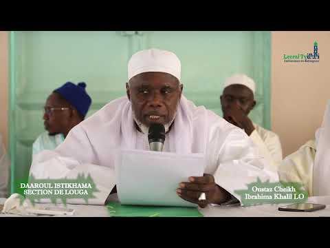 Conférence Cheikh Ibrahima Khalil Lo | Islam et gaspillage lors des cérémonies