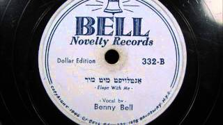 ELOPE WITH ME by Benny Bell