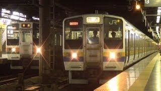 房総用211系10両編成回送 上野駅13番線に入線