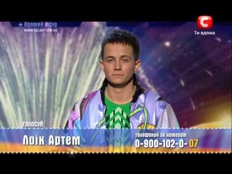 Украина мае талант - Артем Лоик Полуфинал