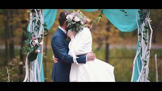 Свадьба Осенью. Ведущий на свадьбу