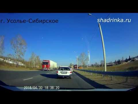 Черемхово - Иркутск за 10 минут. Какие дороги в Иркутской области?