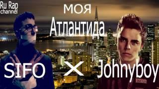 Johnyboy X Sifo - Моя Атлантида.