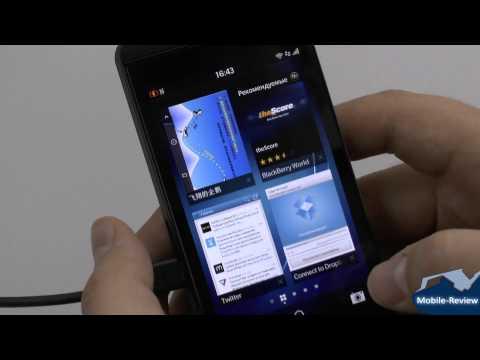 Обзор ОС Blackberry 10 - приложения