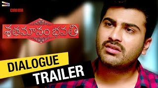 Sathamanam Bhavathi Movie Dialogue Trailer | Sharwanand | Anupama | Prakash Raj | Telugu Cinema