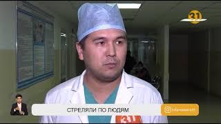 В Шымкенте врачи борются за жизни пострадавших в результате стрельбы в кафе